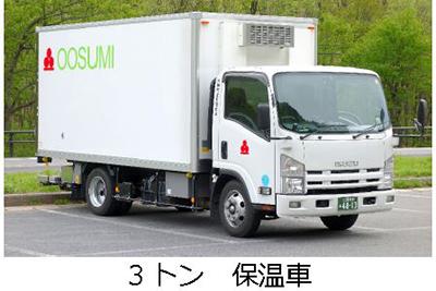 3 ton car